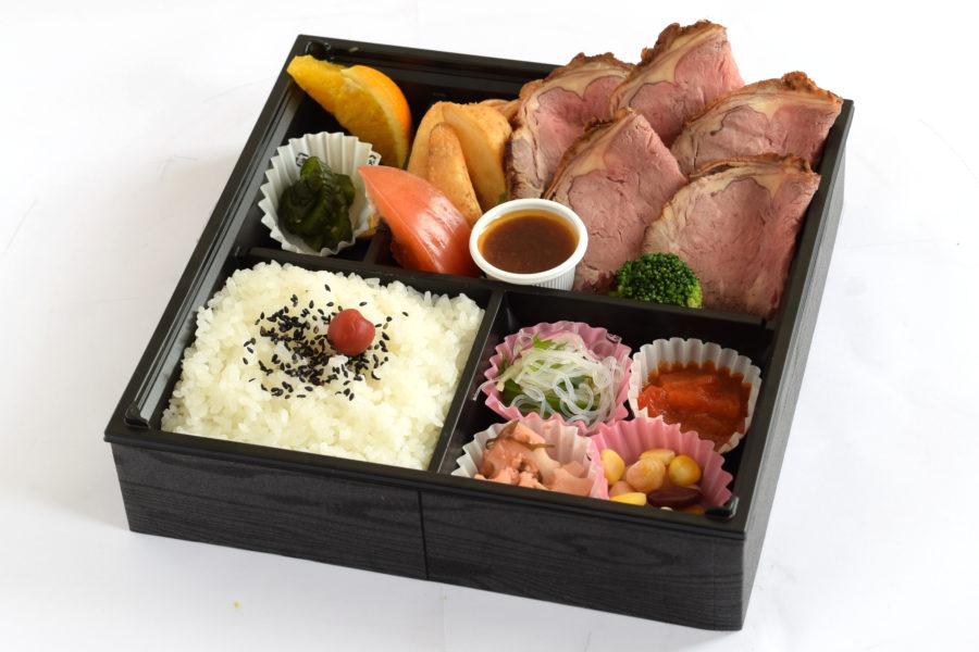 ローストビーフ弁当1500円(税抜)
